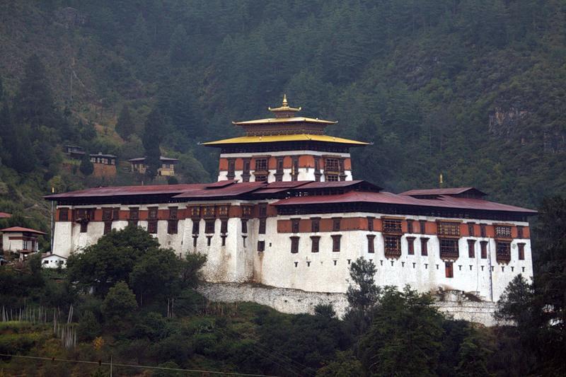 Bhutan A52YY