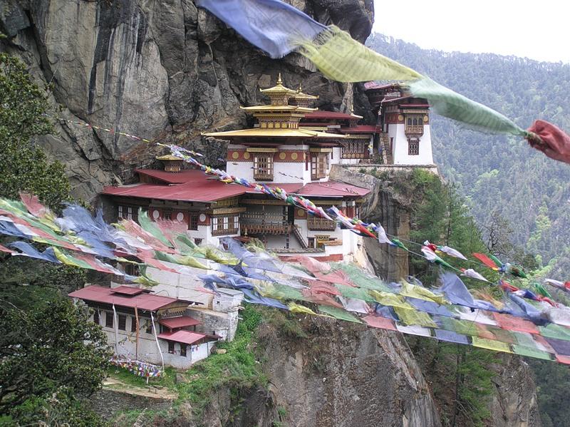 Bhutan A5A