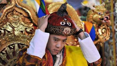 Bhutan A5 King of Bhutan