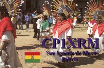 Боливия CP1XRM