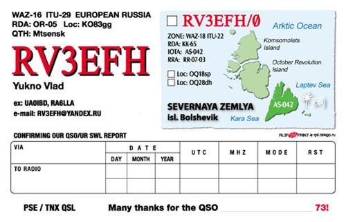 Bolshevik Island RV3EFH/0 QSL
