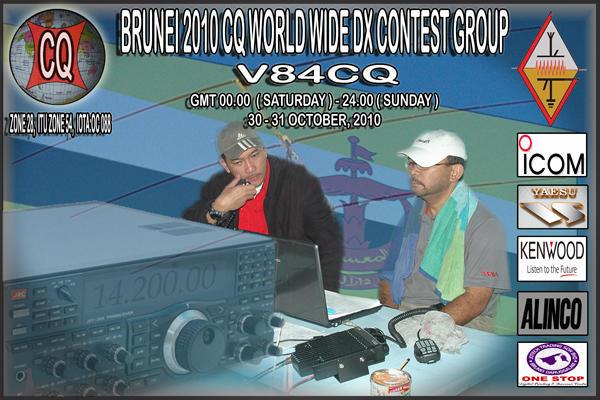 Brunei V84CQ