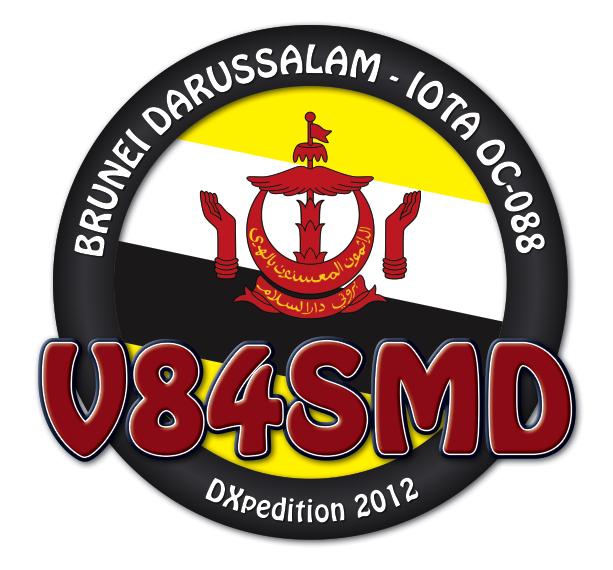 Бруней V84SMD