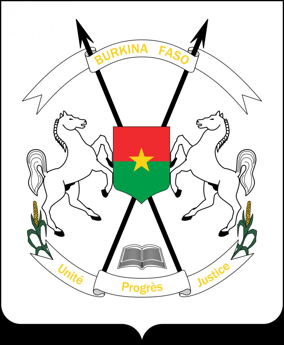 Буркина Фасо Африка Герб