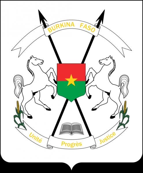 Буркина Фасо Герб Буркина Фасо XT2AW
