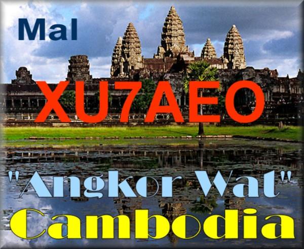 Камбоджа XU7AEO