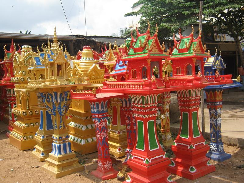 Cambodia XU7NPC XU7DDD