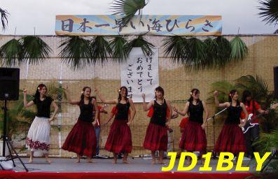 Chichi Jima Island Ogasawara Islands Bonin Islands JD1BLY QSL - 1