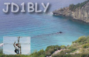 Chichi Jima Island Ogasawara Islands Bonin Islands JD1BLY QSL - 3