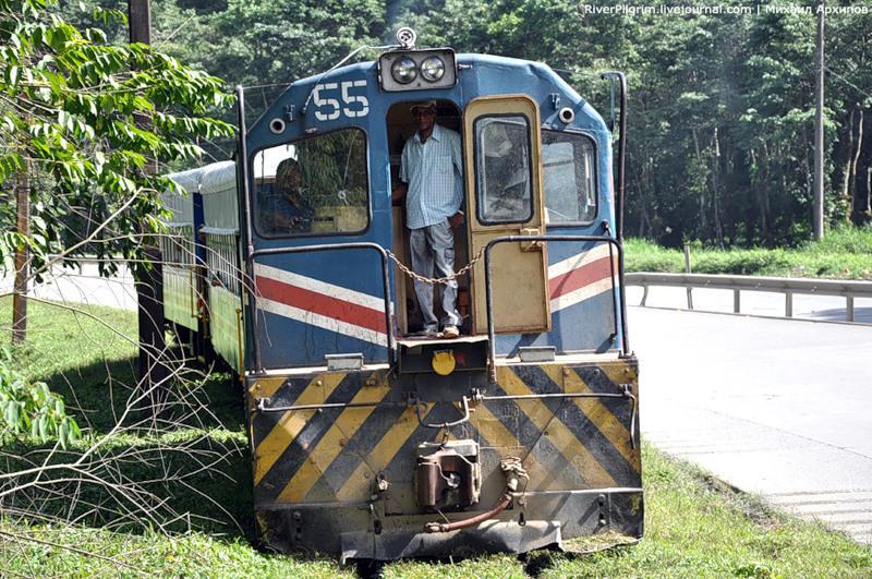 Коста Рика TI5N