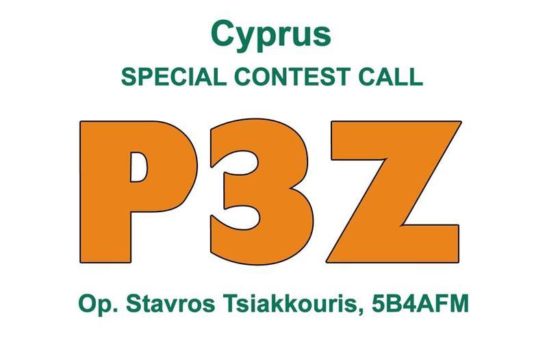 Кипр P3Z