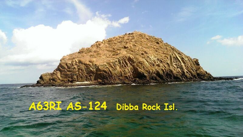 Dibba Rock Island A63RI