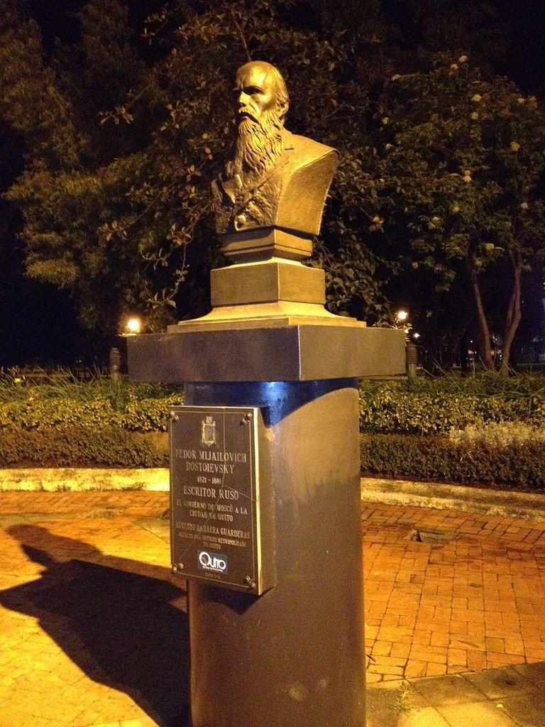 Эквадор HC1GVT DX Новости Памятник Достоевскому