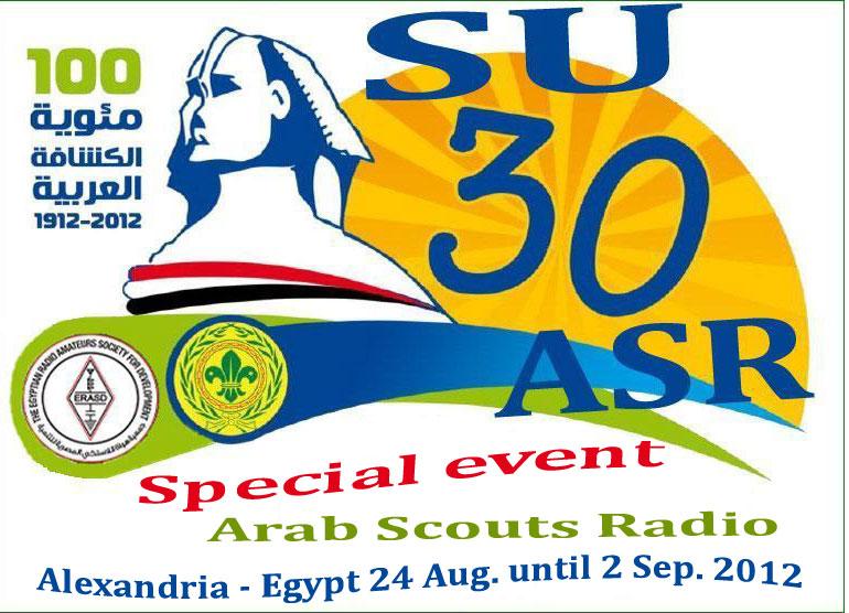 Egypt Alexandria SU30ASR Arab Scouts Radio