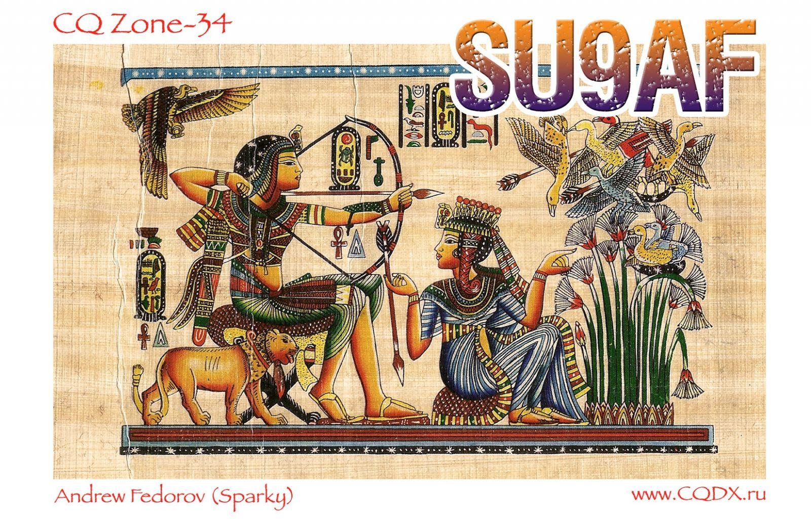 Egypt SU9AF QSL