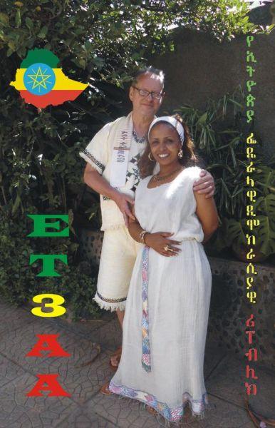 Эфиопия ET3AA QSL