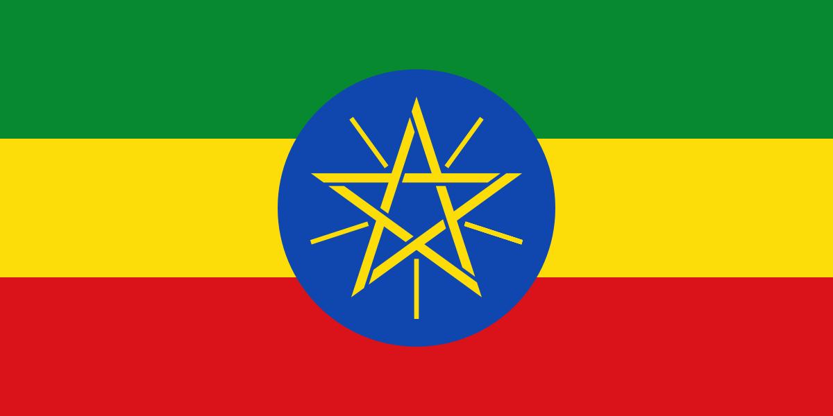 Эфиопия Флаг Эфиопии ET3AA