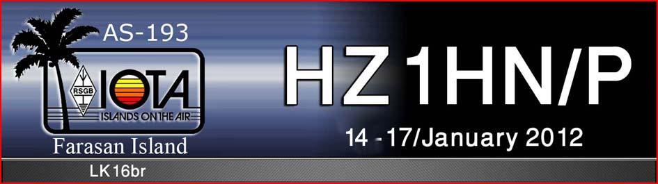 ������ ������� HZ1HN/P