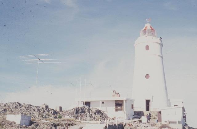 Flores Island CV5A DX News