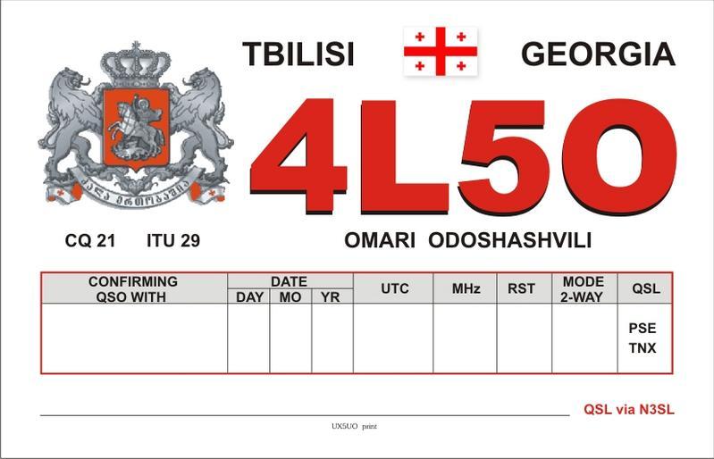 Грузия 4L5O QSL