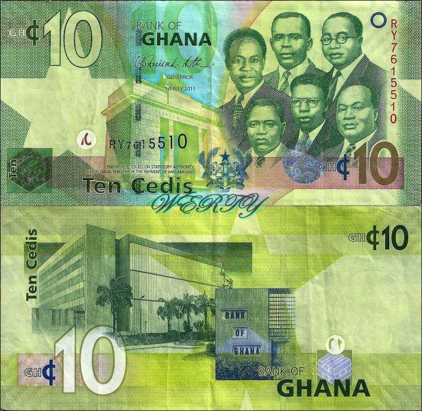 Гана 9G5ZZ Деньги