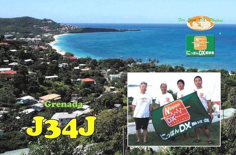 Остров Гренада J34J QSL