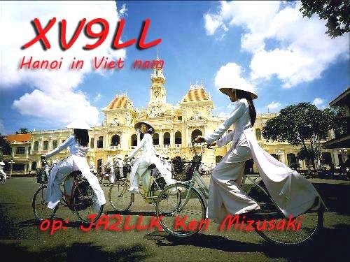 Hanoi Vietnam XV9LL