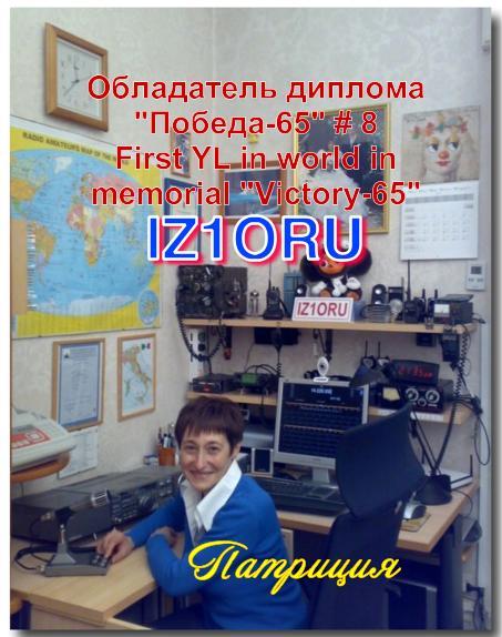 IZ1ORU