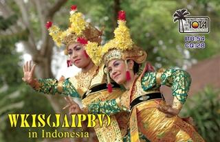 Индонезия YB9/WK1S
