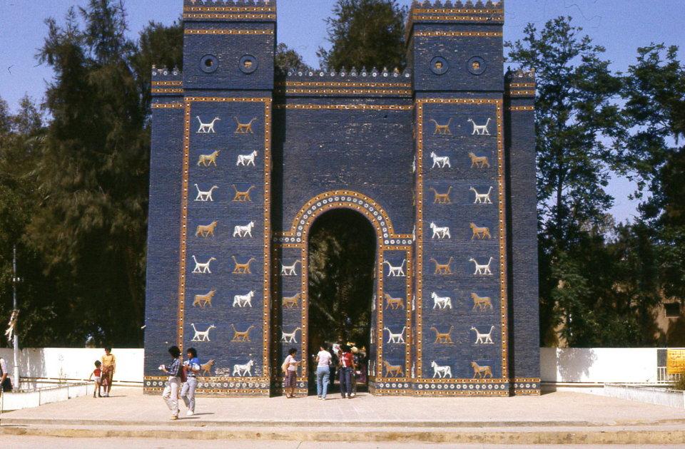 Iraq YI9RLB