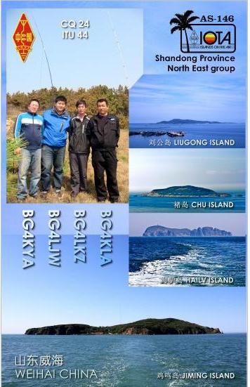 Jiming Island BD4KYA BG4LJW