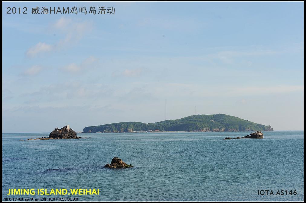 Jiming Island BY4IB/4 DX News