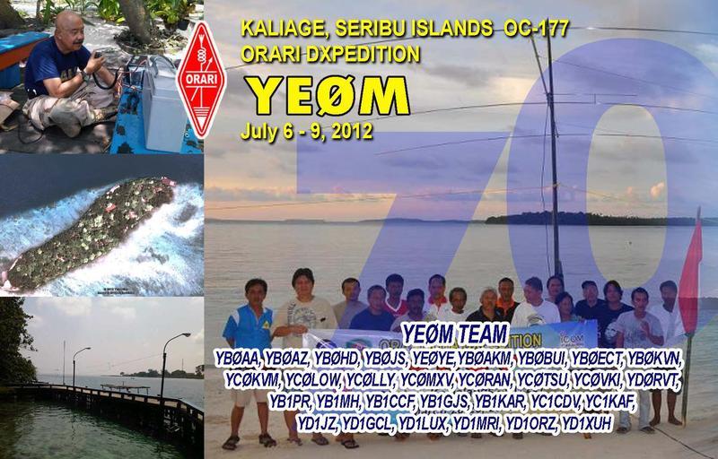 Остров Kaliage Besard Острова Серибу YE0M