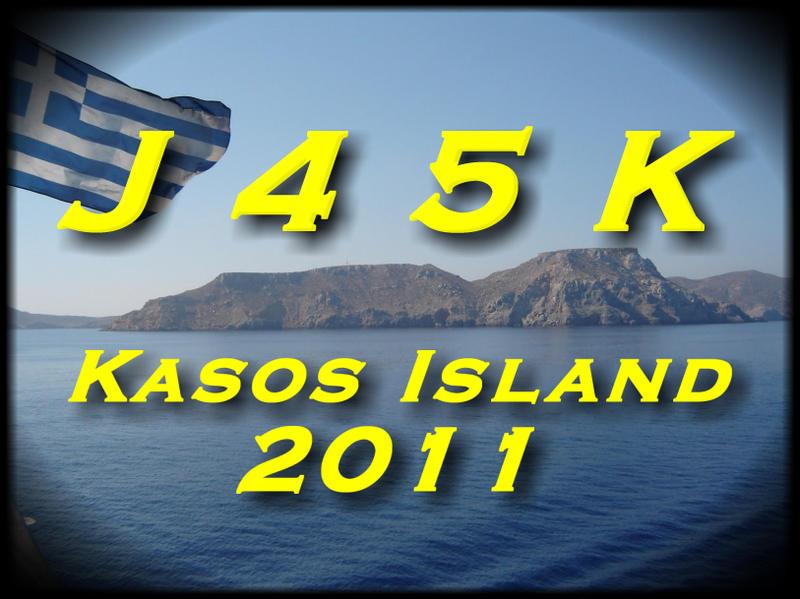 Остров Касос J45K