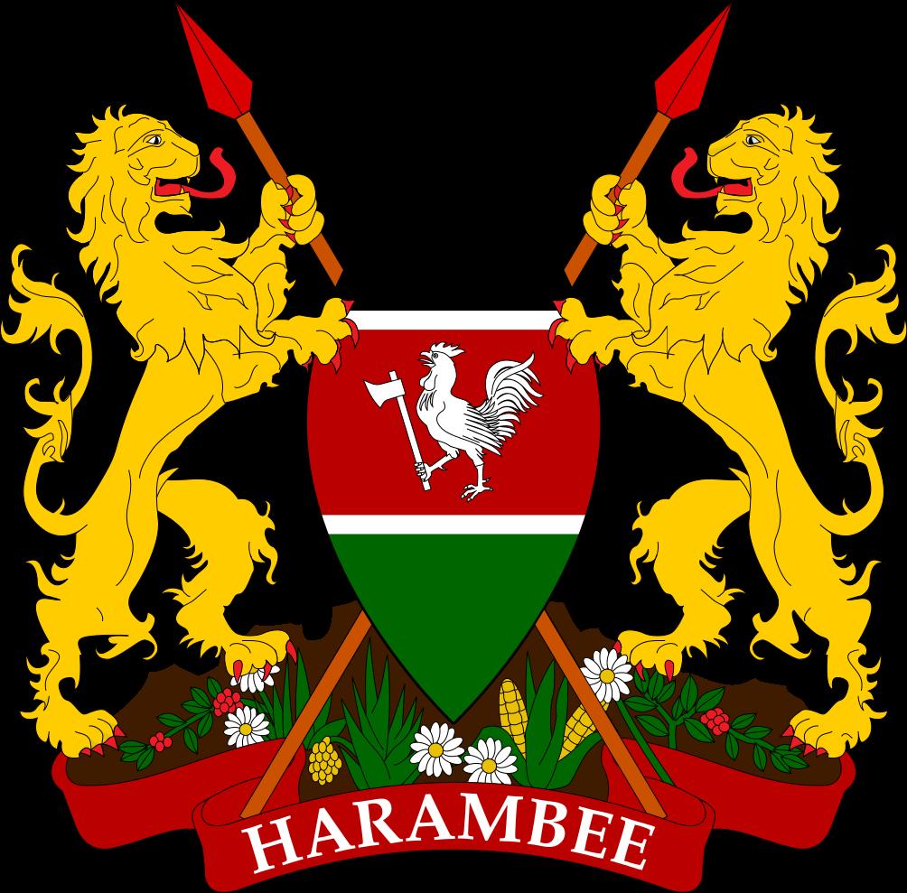 Кения Герб Кении