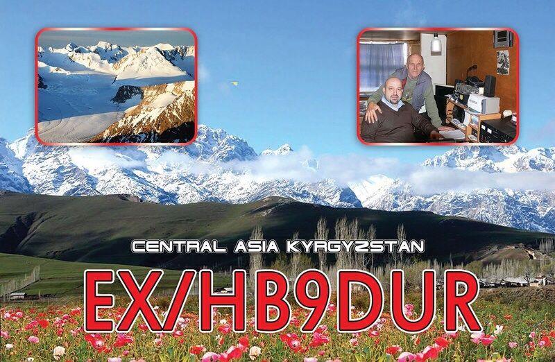 Киргизия EX/HB9DUR QSL