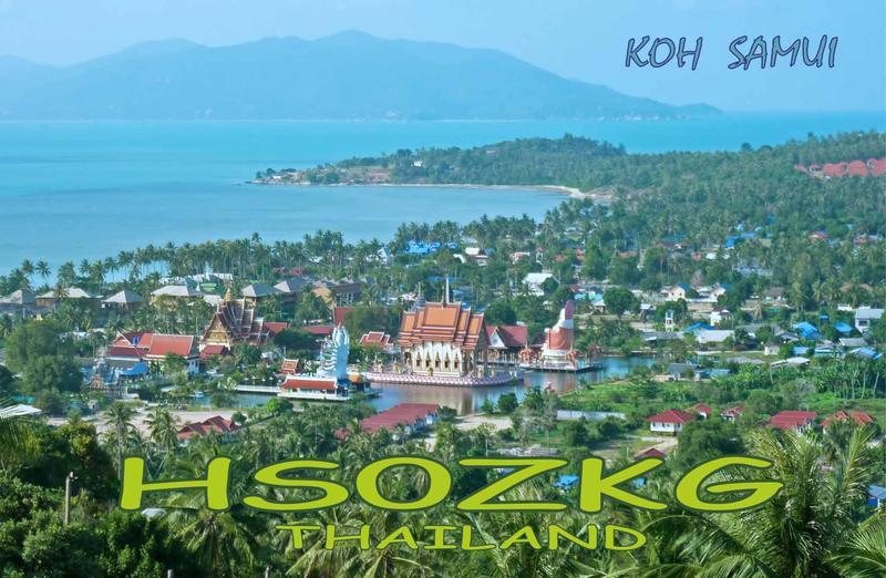 Остров Ко Самуи HS0ZKG Таиланд