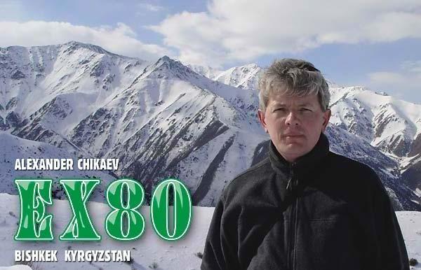 Kyrgyzstan EX8O