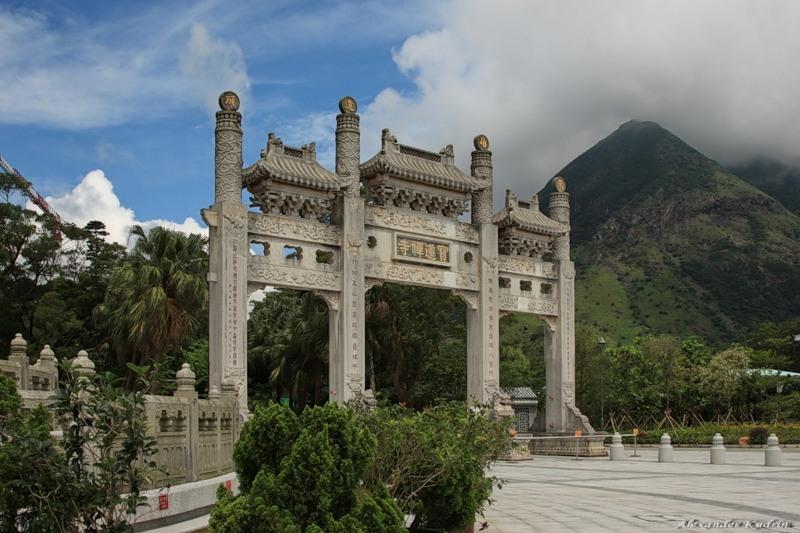 Lantau Island Hong Kong VR2/VO1AU