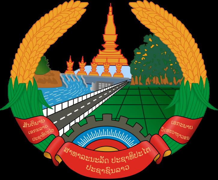 Laos Emblem of Laos XW4ZW