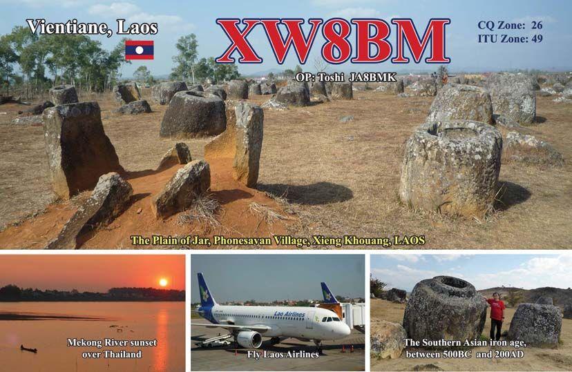 Лаос XW8BM QSL