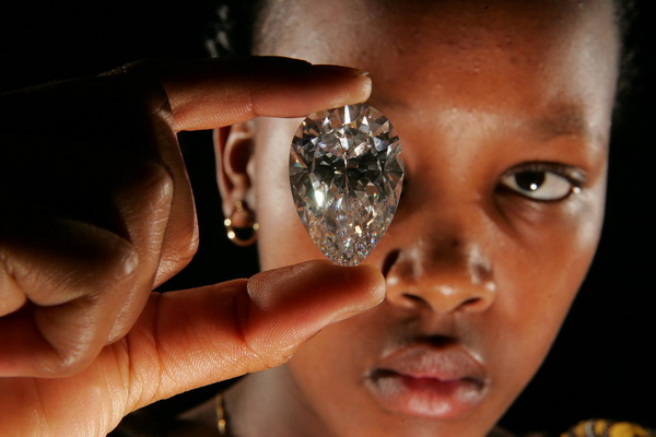 Lesotho 7P8CC Diamonds