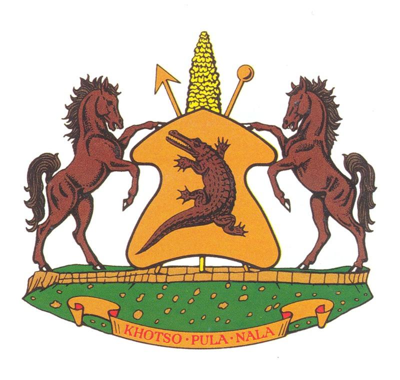 Лесото 7P8FM 7P8DEF