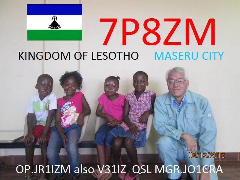 Lesotho 7P8ZM