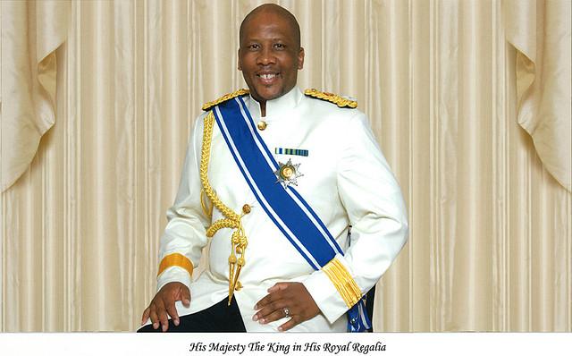 Королевство Лесото Король Лесото