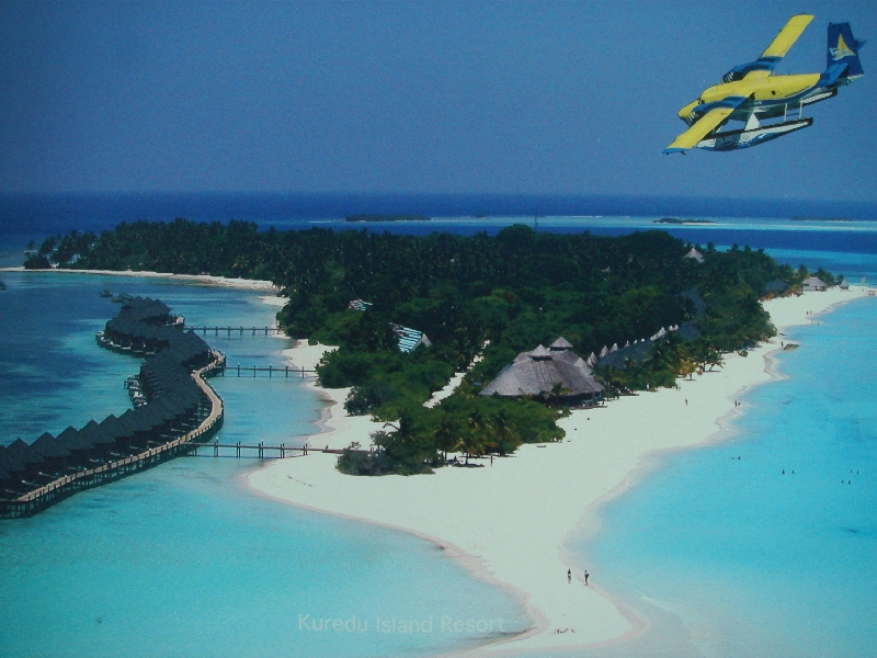 Мальдивские Острова 8Q7VR