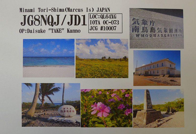 Marcus Island Minami Tori Shima Islands JG8NQJ/JD1