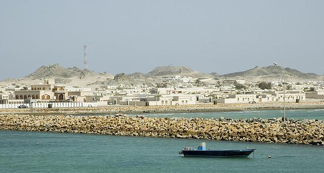 Masirah Island A41WW/P A41WW/M
