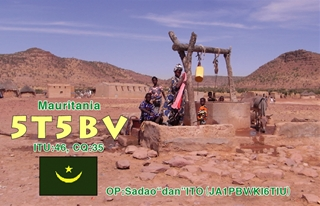 Мавритания 5T5BV QSL