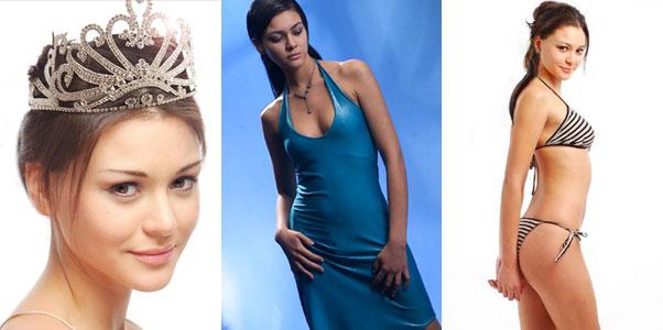 Мисс Чили DX Новости XR33M
